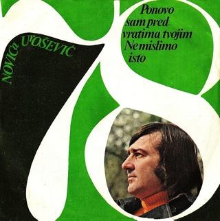 Novica Urosevic - Diskografija  1978-111