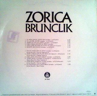 Novica Urosevic - Diskografija  1978-213