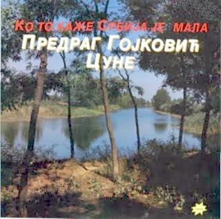 Predrag Gojkovic Cune - Diskografija  - Page 4 1978-214