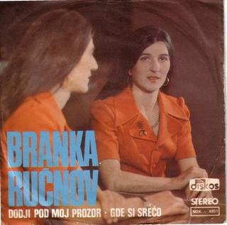 Branka Rucnov - Diskografija  1978-215