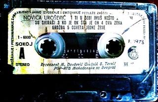 Novica Urosevic - Diskografija  1978-310