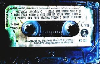 Novica Urosevic - Diskografija  1978-311