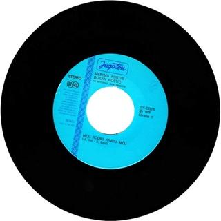 Merima Kurtis Njegomir - Diskografija  1979-110