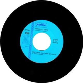 Merima Kurtis Njegomir - Diskografija  1979-314