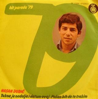 Hasan Dudic - Diskografija 1979_p12
