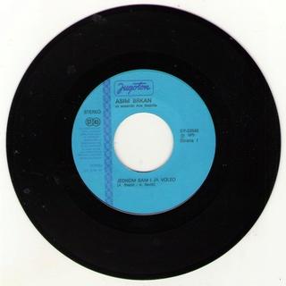 Asim Brkan - Diskografija 2 1979_v12