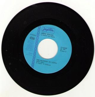 Asim Brkan - Diskografija 2 1979_v13