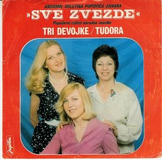 Merima Kurtis Njegomir - Diskografija  1980-212