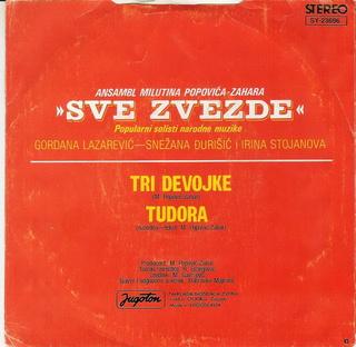 Merima Kurtis Njegomir - Diskografija  1980-213