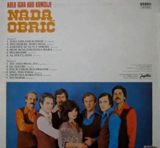 Nada Obric - Diskografija  1980-311