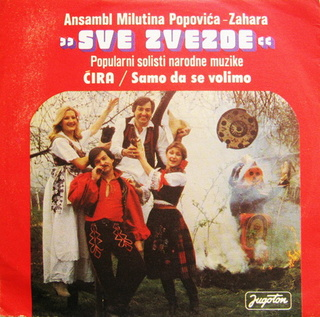 Gordana Lazarevic - Diskografija 1980_p11