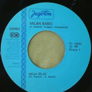 Milan Babic - Diskografija 2 1980_v10