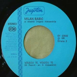 Milan Babic - Diskografija 2 1980_v11