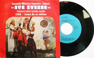 Gordana Lazarevic - Diskografija 1980_z16