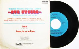 Gordana Lazarevic - Diskografija 1980_z17