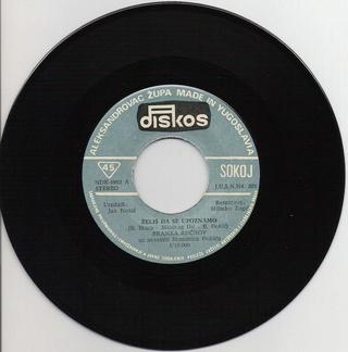 Branka Rucnov - Diskografija  1980_z22