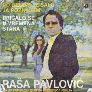 Rados Rasa Pavlovic - Diskografija  1981-110