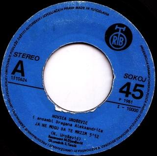 Novica Urosevic - Diskografija  1981_z21