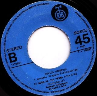 Novica Urosevic - Diskografija  1981_z22