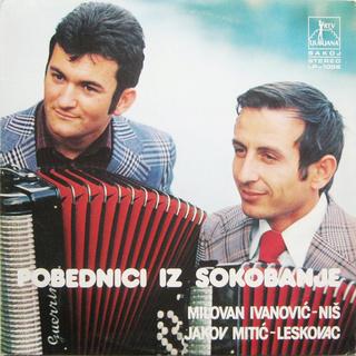 Predrag Zivkovic Tozovac - Diskografija 1982_a10
