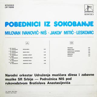 Predrag Zivkovic Tozovac - Diskografija 1982_b10