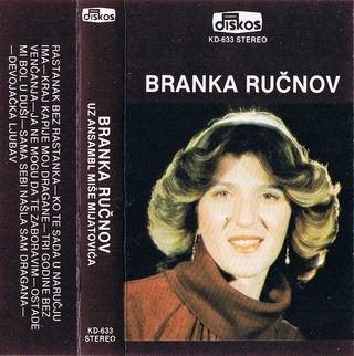 Branka Rucnov - Diskografija  1982_p12
