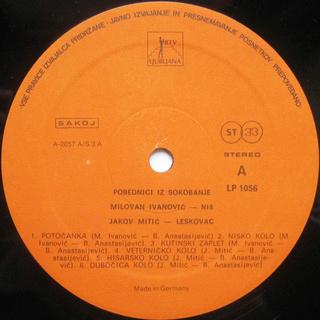 Predrag Zivkovic Tozovac - Diskografija 1982_v10
