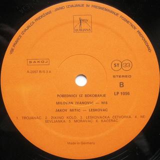 Predrag Zivkovic Tozovac - Diskografija 1982_v11