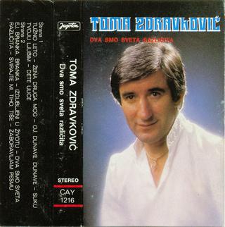 Toma Zdravkovic - Diskografija 1983_k11