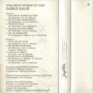 Dusko Kulis - Diskografija  1983_k17