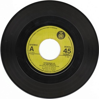 Aleksandar Aca Ilic - Diskografija  1983_v10