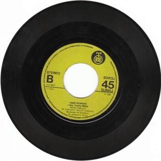 Aleksandar Aca Ilic - Diskografija  1983_v11