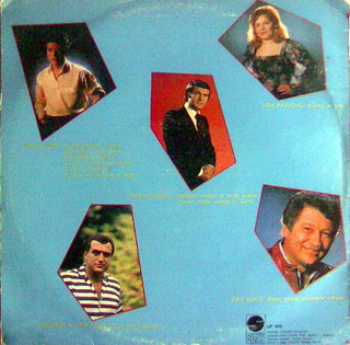 Hasan Dudic - Diskografija 1984-111