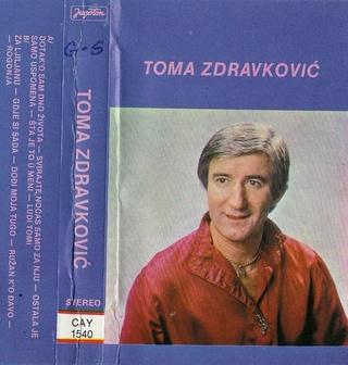 Toma Zdravkovic - Diskografija 1984_k12