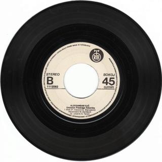Aleksandar Aca Ilic - Diskografija  1984_v10