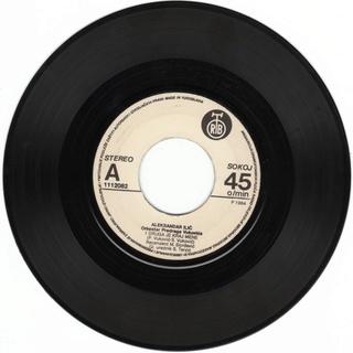 Aleksandar Aca Ilic - Diskografija  1984_v11