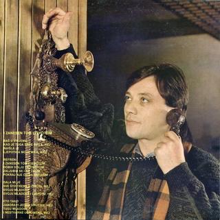 Halid Beslic - Diskografija 1985_a11