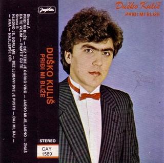Dusko Kulis - Diskografija  1985_k11