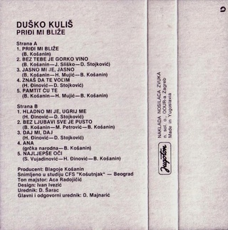 Dusko Kulis - Diskografija  1985_k12