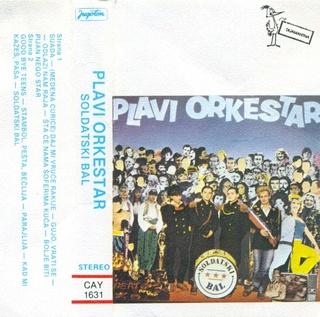 Nada Obric - Diskografija  1985_p17