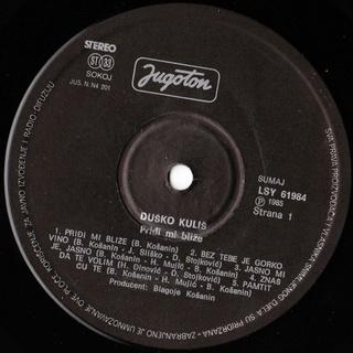 Dusko Kulis - Diskografija  1985_v10