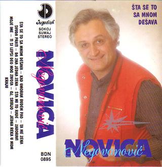 Novica Negovanovic - Diskografija - Page 2 1986_p18