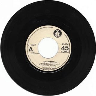 Aleksandar Aca Ilic - Diskografija  1986_v10