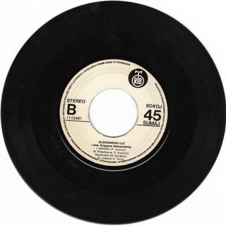 Aleksandar Aca Ilic - Diskografija  1986_v11
