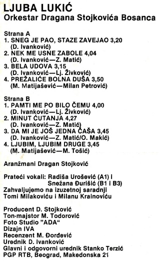 Ljuba Lukic - Diskografija  1987_k13