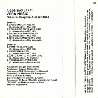 Vera Nesic - Diskografija  1988_k16