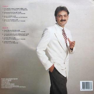 Aleksandar Aca Ilic - Diskografija  1988_z10