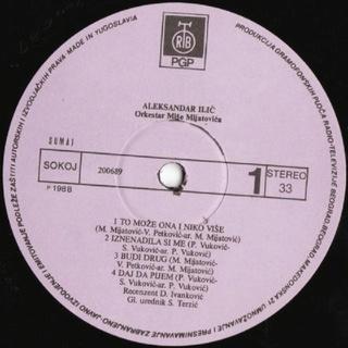 Aleksandar Aca Ilic - Diskografija  1988_z11