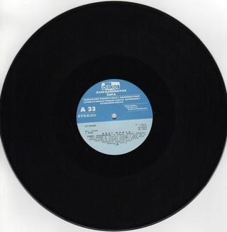Jasmin Muharemovic - Diskografija - Page 2 1988_z15