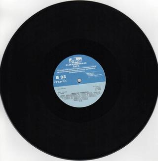 Jasmin Muharemovic - Diskografija - Page 2 1988_z16